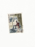 Stamps of the world : Central African Republic :  TEIÑTURIER