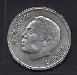 monedas de Africa - Marruecos -  3Anivr.Marcha Verde