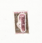 Stamps Africa - Central African Republic -  TAMBOUR D EPAULE