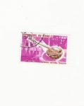 Stamps Africa - Central African Republic -  GUITARE