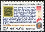 Sellos de Europa - España -  3300 -  Efemérides.VII Centenario de la Universidad Complutense de Madrid.