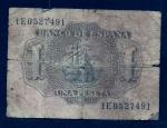 monedas de Europa - España -  Caravela