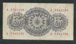 monedas de Europa - España -  Feligrana (Banco de España) 5Ptas