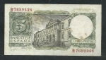 monedas de Europa - España -  Palacio Bibliotecas y Museos (Madrid)