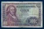 monedas de Europa - España -  Fransisco Bayeu