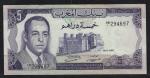 monedas de Africa - Marruecos -  Hasan  II Ksar a Warzazat