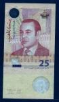 monedas de Africa - Marruecos -  Mohamed  VI  (25 Aniversario casa de la Moneda)