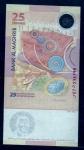 monedas de Africa - Marruecos -  Monedas acuñadas por Dar As-sikkah