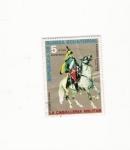 sellos de Africa - Guinea Ecuatorial -  LA CABALLERIA MILITAR