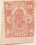 Stamps of the world : Hungary :  HIRLAPJEGY