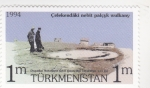 Stamps Asia - Turkmenistan -  VOLCAN