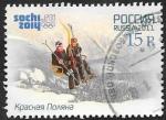 Sellos del Mundo : Europa : Rusia :  7250 - XXII Juegos Olímpicos de Invierno en Sochi