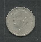 monedas de Africa - Marruecos -   Hassan  II Escudo Nacional