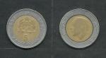 monedas del Mundo : Africa : Marruecos :  Hassan  II y escudo nacional