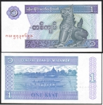 monedas de Asia - Myanmar -  1 Kiat