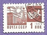 Sellos de Europa - Rusia -  INTERCAMBIO