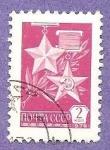 Stamps Russia -  INTERCAMBIO