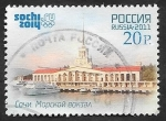 Stamps Russia -  7251 - Olimpiadas de invierno 2014, en Sotchi