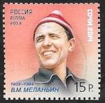 Stamps Russia -  Vladimir M. Melanin, deportista