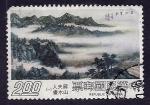 Sellos de Asia - China -  Paisage