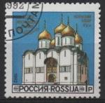 Sellos de Europa - Rusia -  CATEDRAL  DE  LA  ASUNCIÓN