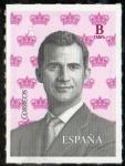 Stamps Europe - Spain -  5017-  S.M.Don Felipe VI.
