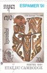 Stamps Cambodia -  ESPAMER'91