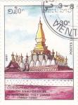 Sellos del Mundo : Asia : Laos : 430 aniv. monumento That Luang