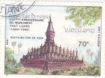 Stamps : Asia : Laos :  monumento budista That Luang