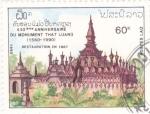 Stamps : Asia : Lebanon :  monumento budista That Luang