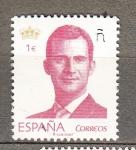 Sellos de Europa - España -  Felipe VI (418)