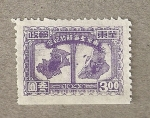 Stamps Asia - China -  Islas