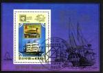 Sellos de Asia - Corea del norte -  U.P.U. Exposición de sellos del congreso, Hamburgo