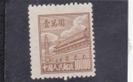 Stamps : Asia : China :  E D I F I C I O