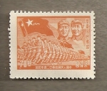 Stamps Asia - China -  Desfile militar