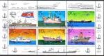Sellos del Mundo : Asia : Corea_del_norte : Naves Coreanas