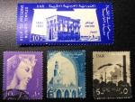 Stamps Egypt -  UAR 1961