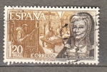 Sellos de Europa - España -  Beatriz Galindo (941)