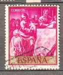 Sellos de Europa - España -  Alonso Cano (1080)