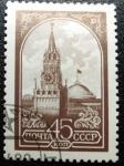 Sellos de Europa - Rusia -  Kremlin