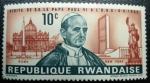 Sellos de Africa - Rwanda -  Visite De S.S. Le Pape Paul