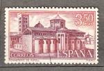 Sellos de Europa - España -  Mº de Ripoll (953B)