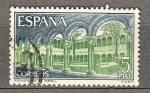 Sellos de Europa - España -  Mº de Ripoll (953C)
