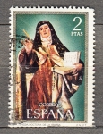 Sellos de Europa - España -  Santa Teresa(970)