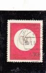 Stamps Germany -  U N I C E F