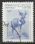 Sellos del Mundo : Africa : Somalia : 2848/24