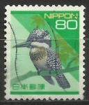 Sellos del Mundo : Asia : Japón : 2851/24