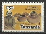 Sellos del Mundo : Africa : Tanzania : 2853/26