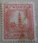 Stamps China -  Paisaje