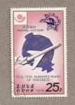 Stamps North Korea -  1874-1974 Cien años de progreso